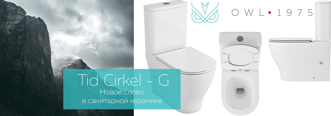 wc-cd-owl-tid-cirkel-g-dp-seat-lifter