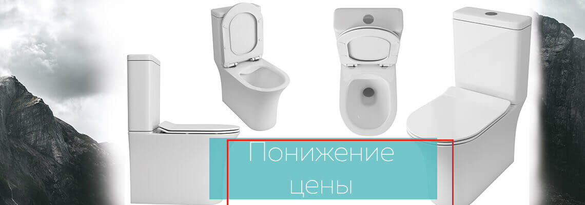 the-bowl-of-the-toilet-compact-outdoor-bezobolochnogo-owl-eter-cirkel-g-dp-seat-lifter